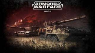 Armored Warfare вышла в Steam