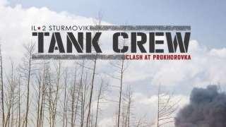 Анонсированы три новые игры в серии ИЛ-2: Штурмовик, включая танковый симулятор Tank Crew