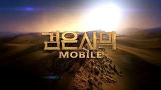 Дата выхода Black Desert Mobile и много новой информации