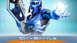 Объявлена дата третьего этапа ЗБТ CityBattle: Virtual Earth