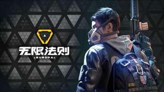 Первый геймплейный трейлер Battle Royale шутера Europa от Tencent