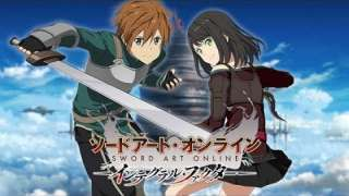 Sword Art Online: Integral Factor вышла в Японии