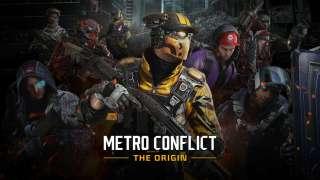 Состоялся релиз шутера Metro Conflict: The Origin