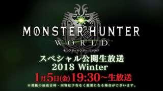 Capcom проведет важный стрим по Monster Hunter: World