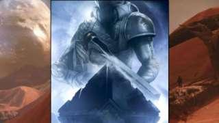 Слухи о втором дополнении для Destiny 2
