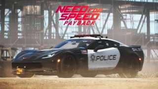 В Need for Speed: Payback добавят онлайн-режим свободной езды