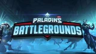 Paladins: первые подробности режима Battlegrounds и запись геймплея