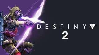 Destiny 2 теряет свою аудиторию