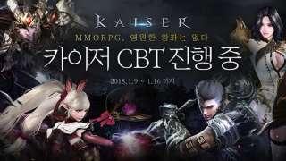 Стартовал открытый стресс-тест мобильной MMORPG Kaiser