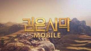 ЗБТ Black Desert Mobile пройдет в феврале