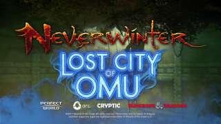 Стала известна дата выхода следующего дополнения для Neverwinter