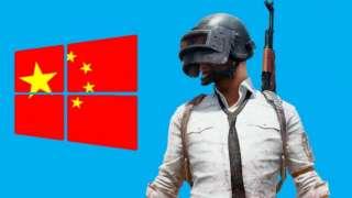 Вместо извинений о неправильном начислении валюты игроки PUBG просят поставить блок ip для китайских игроков