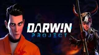 Началось ОБТ Darwin Project