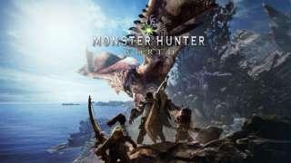 Monster Hunter: World вышла на консолях