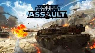 Анонсирован мобильный танковый экшн Armored Warfare: Assault