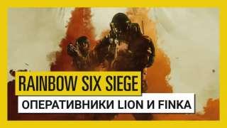 Представлены оперативники операции «Chimera» для Tom Clancy's Rainbow Six Осада