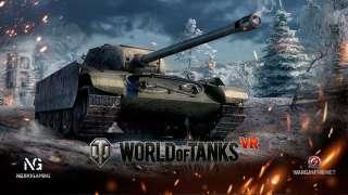 В альфа-версию World of Tanks VR можно будет сыграть на этой неделе