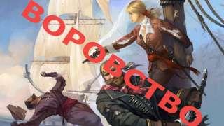 Создатель оригинальных Корсаров обвинил Black Sun Game Publishing в воровстве