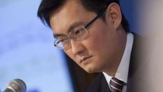 Генеральный директор Tencent стал самым богатым человеком в Китае