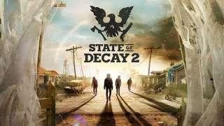 Предзаказ и системные требования State of Decay 2