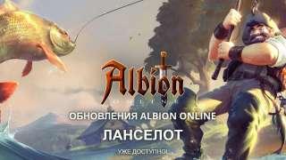 Для Albion Online вышло крупное обновление Ланселот