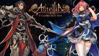 Объявлена дата второго ЗБТ Astellia