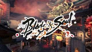 Новое подземелье в корейской версии Blade and Soul