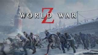 Локации в World War Z будут генерироваться случайным образом