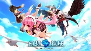 Состоялся глобальный релиз Aura Kingdom Mobile