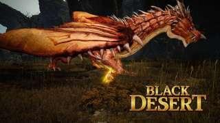 В корейской версии Black Desert появился новый мировой босс
