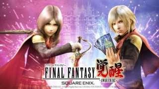 Final Fantasy: Awakening выйдет в России