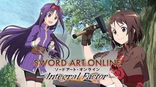 Состоялся софт-запуск англоязычной версии Sword Art Online: Integral Factor