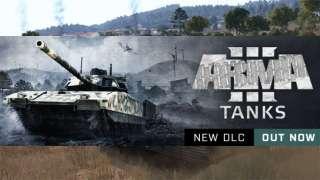 Для Arma 3 вышло дополнение, посвященное танкам