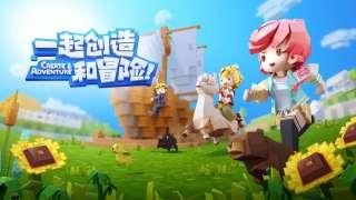 Tencent анонсировала песочницу «следующего поколения» Handmade Planet