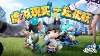 Tencent разработала игру на основе CryptoKitties и Pokémon Go