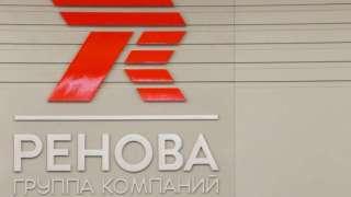 Активы российского владельца игр оказались заморожены из-за США