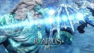 Icarus M может никогда не выйти