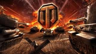 В World of Tanks добавили крупномасштабные сражения