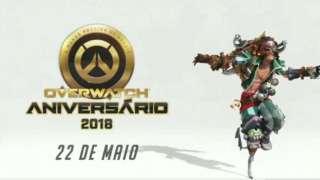 В сеть утек ролик ивента в честь второй годовщины Overwatch
