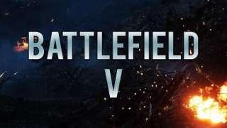 Состоялся официальный анонс Battlefield 5