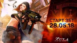 В конце мая начнется ЗБТ русской версии шутера ZULA