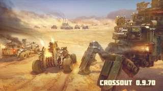 В Crossout ввели клановые бои с участием Левиафанов