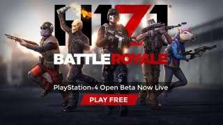 H1Z1 вышла на PlayStation 4