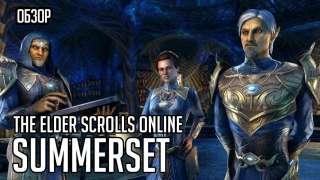 Обзор The Elder Scrolls Online: Summerset  — «Симулятор библиотеки»