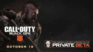 Подробности проведения бета-теста Call of Duty: Black Ops 4