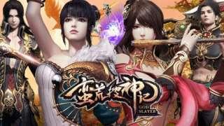 Китайская MMORPG God Slayer закрывается