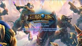 Новое в Heroes of the Storm — герой, карта и ивент «Возвращение в Альтерак»