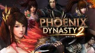 Стала известна дата релиза MMORPG Phoenix Dynasty 2
