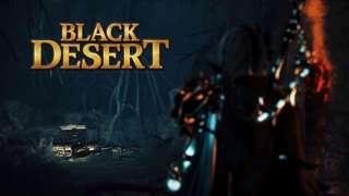 В Black Desert пройдет ивент «Летние тайны»
