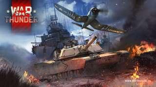 War Thunder на Xbox One поддерживает кросс-плей с PC